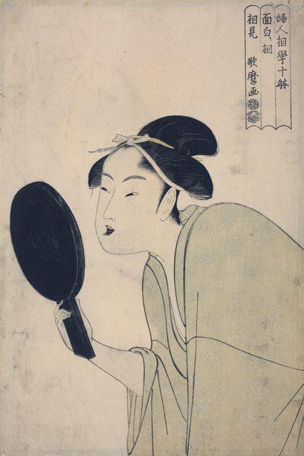 喜多川歌麿《婦人相学十躰 面白キ相》  大判錦絵 寛政4-5年(1792-93)頃