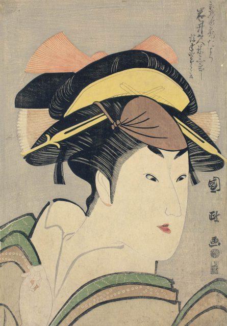 歌川国政《 岩井粂三郎の禿たより》  大判錦絵 寛政8年(1796)